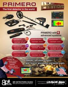 best gold detector ajax primero 9 systems in one device
